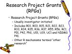 research project grants rpgs
