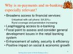 why is m payments and m banking especially relevant