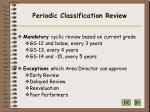 periodic classification review