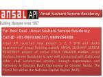ansal sushant serene residency3