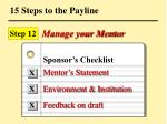 15 steps to the payline97