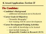 k award application section ii68