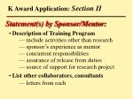 k award application section ii69