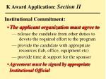 k award application section ii71