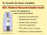 k awards for basic scientists21