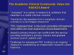 the academic clinical community views the k08 k23 award