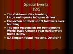 special events 1995