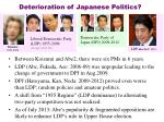 deterioration of japanese politics