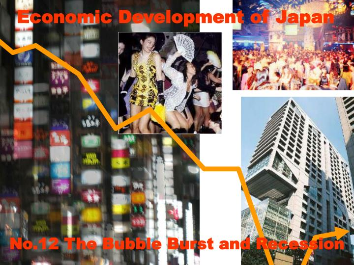 economic development of japan n.