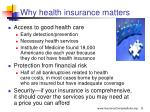 why health insurance matters