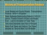 history of transportation finance