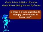 grade school addition n time grade school multiplication n 2 time