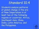 standard 10 4