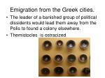 emigration from the greek cities