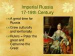 imperial russia 17 19th century