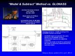 model subtract method vs glonass