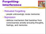 forgetting interference