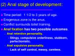 2 anal stage of development