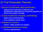 3 trait personality theories