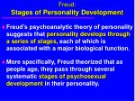 freud stages of personality development