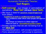 humanistic personality theories carl rogers