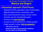 humanistic personality theories maslow and rogers