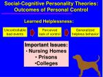 social cognitive personality theories outcomes of personal control