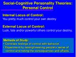 social cognitive personality theories personal control