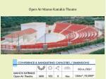 open air manos katrakis theatre
