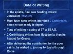 date of writing