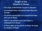 origin of the church in rome