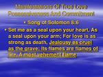 manifestations of true love possessiveness and commitment17