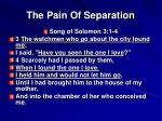 the pain of separation19