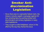 smoker anti discrimination legislation