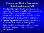 concepts of health promotion behavioural approach ii