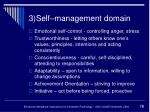 3 self management domain