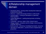 4 relationship management domain