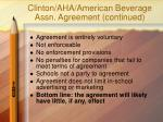 clinton aha american beverage assn agreement continued