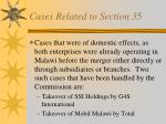 cases related to section 35