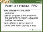 patron self checkout rfid
