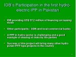 idb s participation in the first hydro electric ipp in pakistan