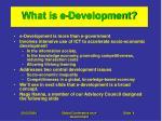 what is e development