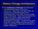 history chicago architecture2