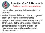 benefits of hgp research evolution and human migration