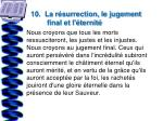 10 la r surrection le jugement final et l ternit