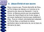 5 j sus christ et son uvre