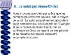 6 le salut par j sus christ