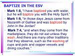 baptize in the esv6