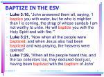baptize in the esv9
