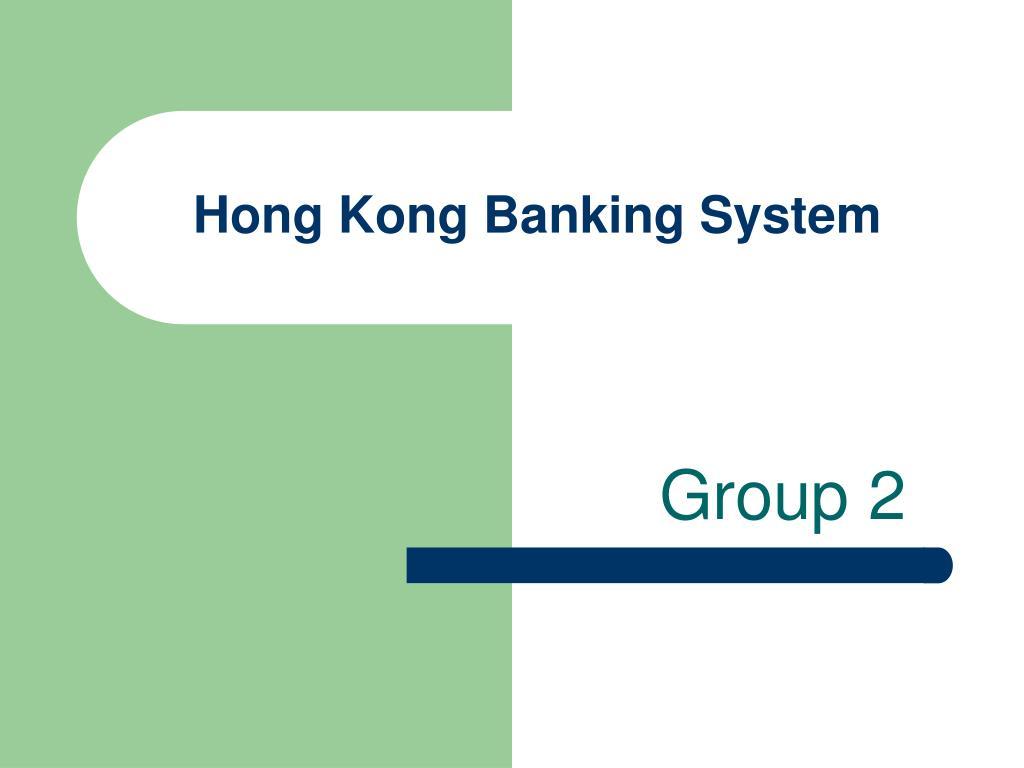 hong kong banking system l.